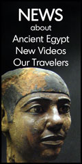 Link to our Egypt NEWS and videos page